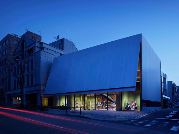 Architects: Herzog & de Meuron (credit: Nacasa Partners)