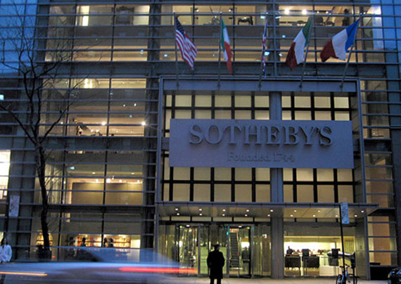 Sotheby's New York headquarters at 1334 York Avenue